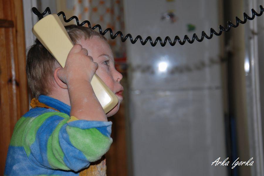 slizy-telefon